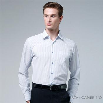 【ROBERTA諾貝達】台灣製 修身版 英式品味條紋長袖襯衫(藍白)