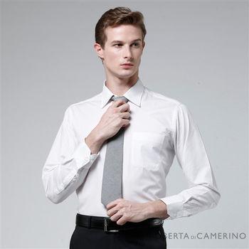 【ROBERTA諾貝達】台灣製 合身版 商務型男素面長袖襯衫(白色)