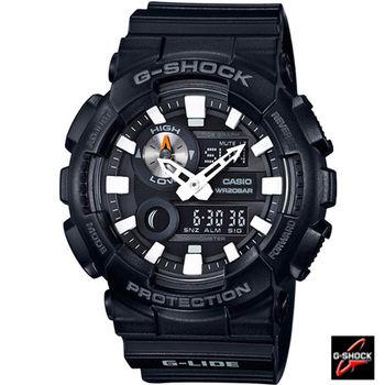 CASIO G-SHOCK 潮汐顯示運動錶 GAX-100B-1A 黑
