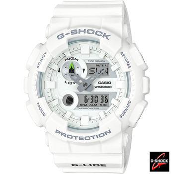 CASIO G-SHOCK 潮汐顯示運動錶 GAX-100A-7A 白