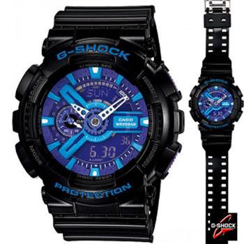 CASIO G-SHOCK GA-110 繽紛樂高 雙顯運動錶 GA-110HC-1A 黑x藍