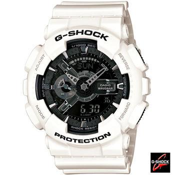 G-SHOCK 人氣GA-110運動腕錶 GA-110GW-7A 白x黑