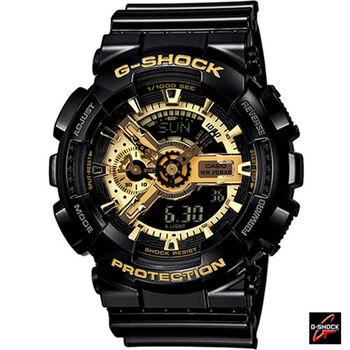 CASIO G-SHOCK 重機裝備 雙顯運動錶 GA-110GB-1A 黑金