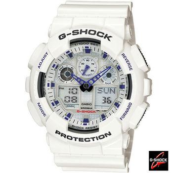 CASIO G-SHOCK 粗獷個性風運動錶 GA-100A-7A 白