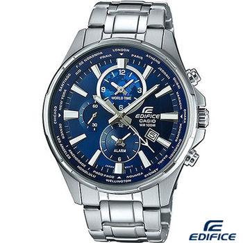 EDIFICE 世界地圖 飛機造型指針錶 EFR-304D-2A 藍