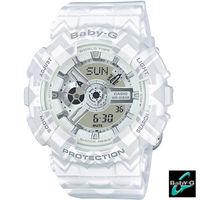 CASIO BABY ^#45 G 波西米亞風 錶 BA ^#45 110TP ^#45