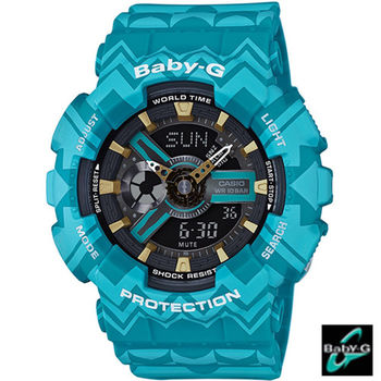 CASIO BABY-G 波西米亞風 運動錶 BA-110TP-2A 湖水藍