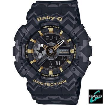 CASIO BABY-G 波西米亞風 運動錶 BA-110TP-1A 黑x金