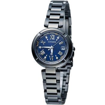 星辰 CITIZEN XC系列【鈦】幸運時刻電波腕錶 EC1116-56L 黑
