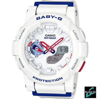 卡西歐 CASIO BABY-G 海軍風配色運動腕錶 BGA-185TR-7A