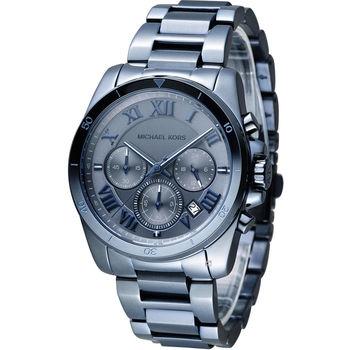 Michael Kors 漫步羅馬三眼計時腕錶 MK6361 藍