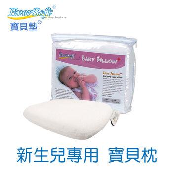 【Eversoft  寶貝墊】新生兒專用  寶貝枕  - 30 x 26 x 3cm