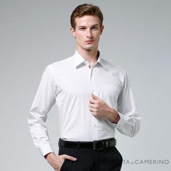 【ROBERTA諾貝達】台灣製 商務型男 免燙性長袖襯衫 白色