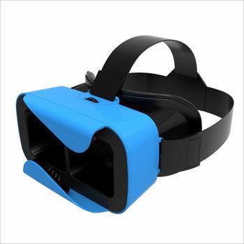 千幻魔鏡小蒼 MINI款 VR虛擬實境3D眼鏡