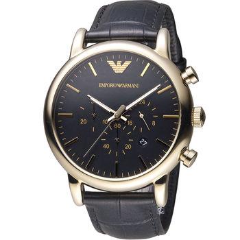 EMPORIO ARMANI Classic 英倫簡約風計時腕錶 AR1917 黑x金