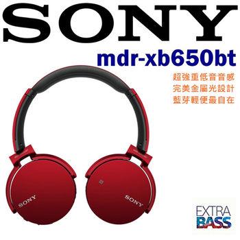 Sony MDR-XB650BT 超強重低音 左右音樂世界 金屬美型耳罩式無線藍芽耳機 寶石紅
