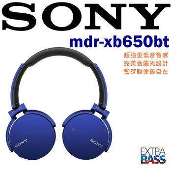 Sony MDR-XB650BT 超強重低音 左右音樂世界 金屬美型耳罩式無線藍芽耳機 冰晶藍