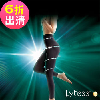 Lytess 法國原裝 閃塑9分褲