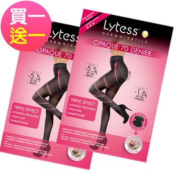 Lytess 法國原裝 買1送1!4合1抒壓輕塑美腿襪