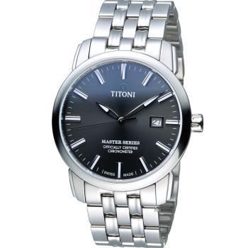 TITONI Master Series 天文台認證機械腕錶 83188S-576 炭灰色