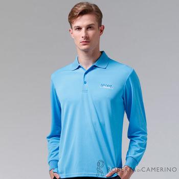 【ROBERTA諾貝達】台灣製 吸汗速乾 時尚休閒長袖POLO棉衫(淺藍)