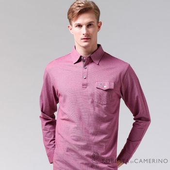 【ROBERTA諾貝達】台灣製 快速乾爽 保暖輕便長袖POLO棉衫(紫紅)