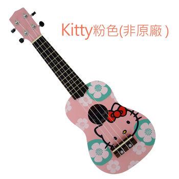 Kitty 烏克麗麗-粉色 (21)夏威夷小吉他