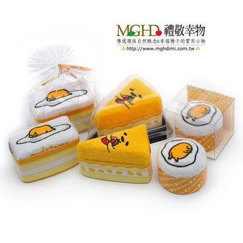 MGHD|三麗鷗-蛋黃哥蛋糕毛巾(甜點三入組)