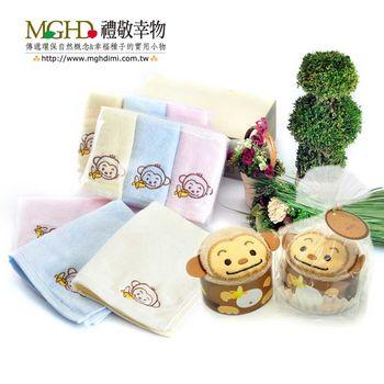 MGHD|大耳猴吃香蕉小方巾9條組+大耳猴哥蛋糕毛巾1個