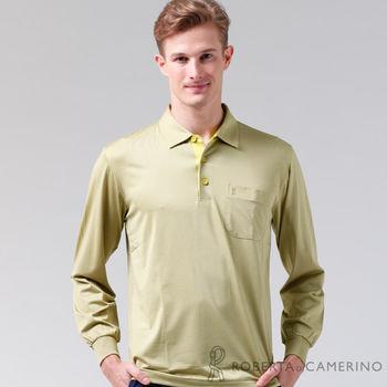 【ROBERTA諾貝達】台灣製 抗UV 吸溼速乾 長袖POLO棉衫 淺綠
