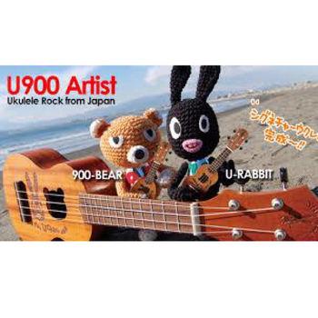 『Anuenue U900P』熊野兔野(21吋)造型烏克麗麗
