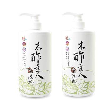 木酢達人- 濃縮木酢洗碗液(1000mlx1+1000ml補充瓶x3)特惠組