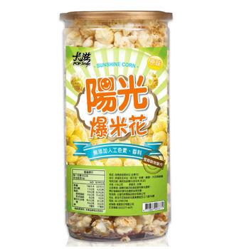 波蜜-卡滋陽光爆米花-原味-買10罐送2罐
