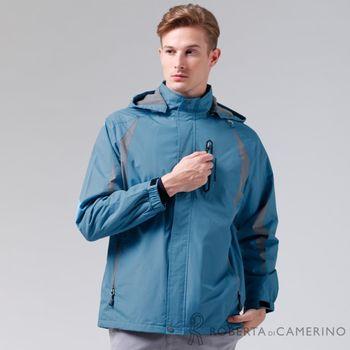 【ROBERTA諾貝達】嚴選穿搭 雙色拼接內刷毛夾克外套 淺藍