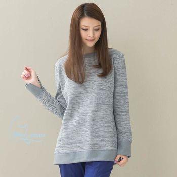 NATURE  ESSENCE純粹本質 C013W麻灰色 厚棉雲彩刷毛~修身長袖上衣