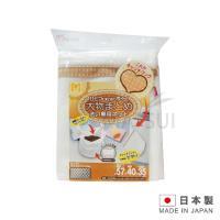 立體式洗衣網~棉被款 SAN~017893