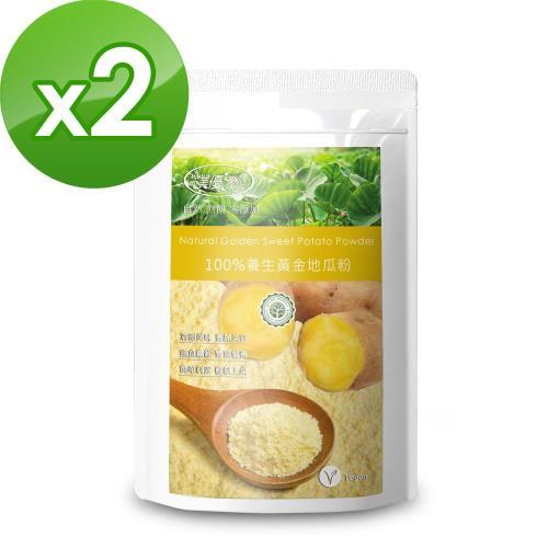 樸優樂活 100%養生黃金地瓜粉(400g/包)X2件組