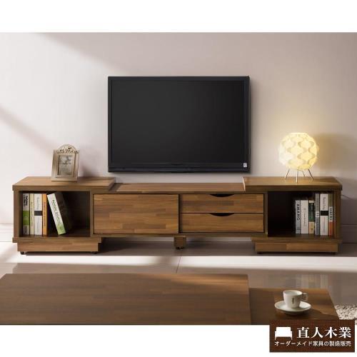 【日本直人木業】BRAC層木120CM~210CM伸縮電視櫃