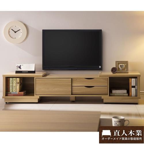 【日本直人木業】ERICA橡木120CM~210CM伸縮電視櫃