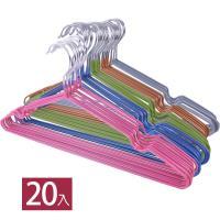 不鏽鋼乾濕兩用防滑衣架20入 6色
