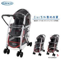 ~GRACO~嬰幼兒手推車Citi Lite R UP 及 CITIACE 雨罩