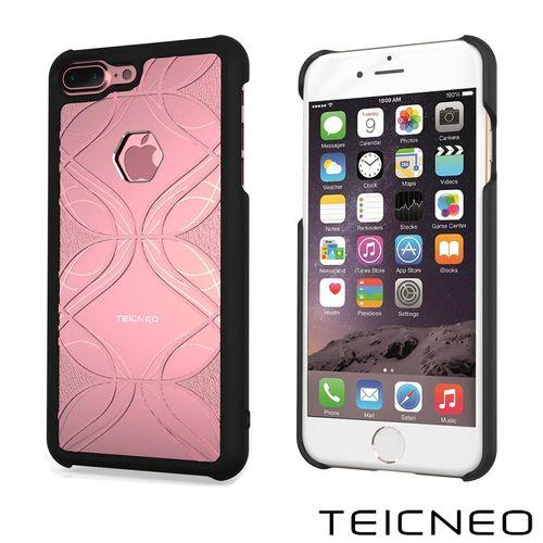 TeicNeo 航太鋁合金手機保護殼  思緒 iPhone 7 Plus時尚粉