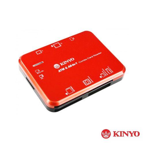 KINYO 超強多合一功能晶片讀卡機