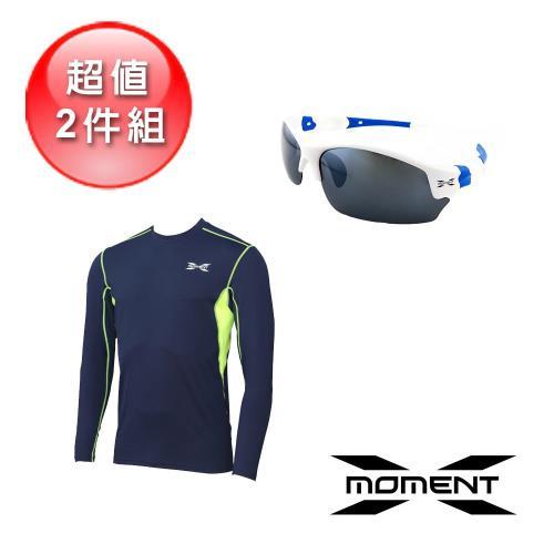 【X Moment】超值二件組 太陽眼鏡 + 專業進階長袖緊身排汗衣(XM13)