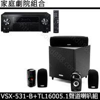 Pioneer VSX ^#45 531 ^#45 B 5.1聲道 擴大機 ^#43 Po