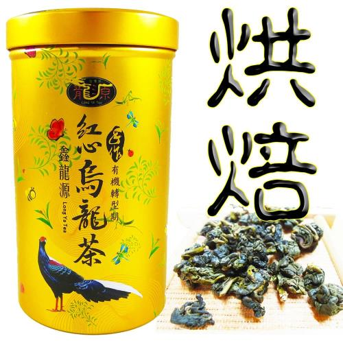 【鑫龍源有機茶】傳統手作-有機紅心烏龍功夫茶1罐組(100g/罐) - 附提袋 - 有機轉型期-冬茶鮮摘