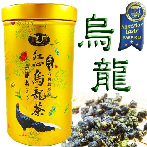 【鑫龍源有機茶】傳統手作-有機紅心烏龍青茶1罐組(100g/罐) - 附提袋 - 有機轉型期-冬茶鮮摘