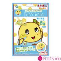 ~Pure Smile~船梨精局部膜 10片