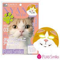 ~ Pure Smile~ 貓明星面膜 ^#40 票票 ^#41
