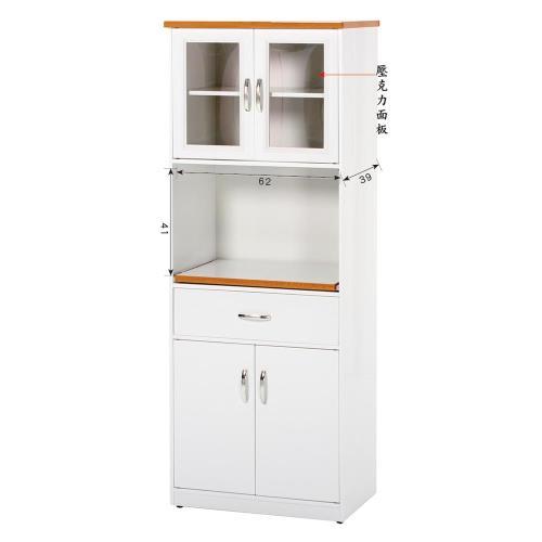 【顛覆設計】潮濕剋星-防水塑鋼2x6尺餐櫃/電器櫃-寬67x深42x高180cm